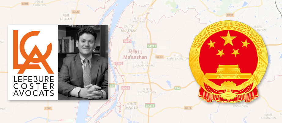 M. Nicolas COSTER arbitrator of the Arbitration Commission of the City of Ma'anshan